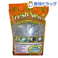 猫砂フレッシュニュース