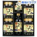 アカムラサキ かき醤油のり佃煮セット KT-30(1セット)【アサムラサキ】