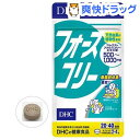 DHC フォースコリー 20日分(80粒)【DHC サプリメ...