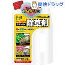 お酢がきく除草剤(2L)
