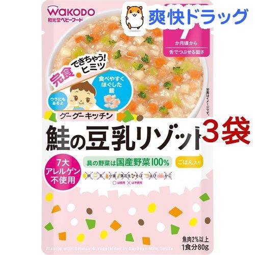 授乳用品・ベビー用食事用品, 離乳食・ベビーフード  7(80g3)