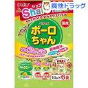 ペティオ SharePack 体にうれしい ボーロちゃん 野菜Mix(60g(10g*6袋))【ペティオ(Petio)】