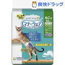 マナーウェア ねこ用 猫用おむつ SSサイズ(16枚入)【マナーウェア】 その1