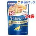 コンボ キャット 海の味わいスープ 15歳以上 まぐろとかにかまとしらす添え(40g*24コセット)【コンボ(COMBO)】