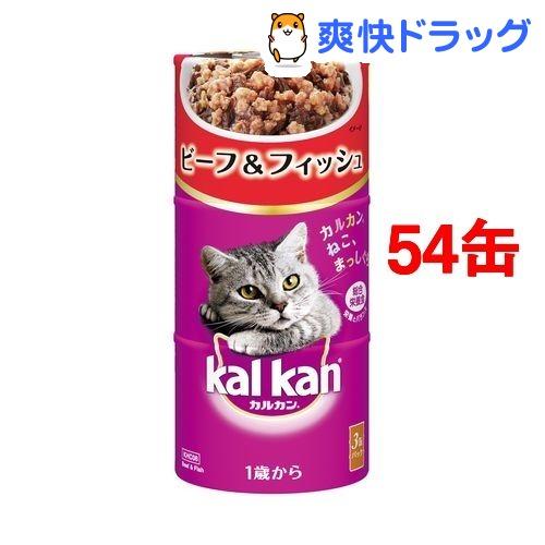 カルカン ハンディ缶 ビーフ&フィッシュ 1歳から(160g*54缶)【カルカン(kal kan)】