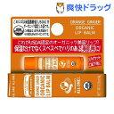ドクターブロナー オーガニックリップバーム オレンジジンジャー(4g)【マジックソープ(Dr.Bronner)】[リップクリーム]