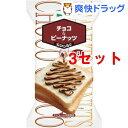 ヴェルデ チョコ&ピーナッツ(13g*8コ入*3コセット)【...