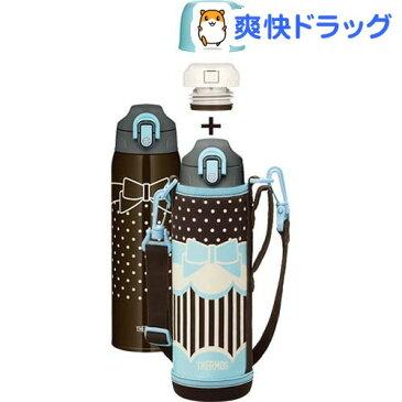 サーモス 真空断熱2ウェイボトル FHO-1000WF RBBL リボンブルー(1コ入)【サーモス(THERMOS)】【送料無料】