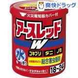 アースレッドW 18〜24畳用(30g)