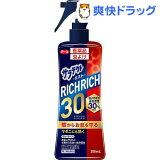 医薬品 サラテクトミスト リッチリッチ30(200mL)