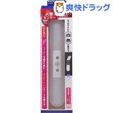 ELPA LEDセンサー付ライト PM-L262(W)(1コ入)