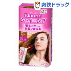 ブローネ シャイニングヘアカラー クリーム クリアブラウン(1剤50g+2剤50g)花王【ブロ…