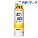 メンズビオレ 浸透化粧水 UV ミルキータイプ(180mL)