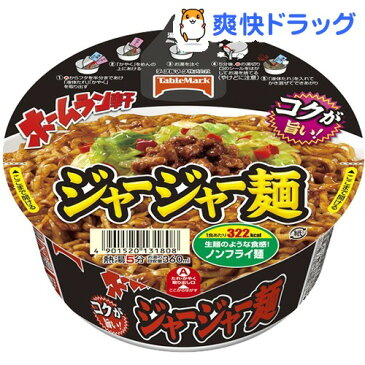 ホームラン軒 ジャージャー麺(12コ入)【ホームラン軒】