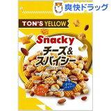 東洋ナッツ食品 イエロー ミックスナッツ(175g)