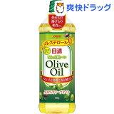 日清 さらっと軽〜いオリーブオイル(900g)