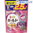 ボールド 洗濯洗剤 ジェルボール3D 癒しのプレミアムブロッサムの香り 詰替超ジャン(44コ入)【ボールド】[ボールド 詰め替え]