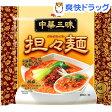 中華三昧 担々麺(118g)【中華三昧】