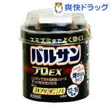 バルサン プロEX 12〜16畳用(40g)