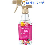ソフラン アロマリッチ 香りのミスト スカーレットの香り(280mL)
