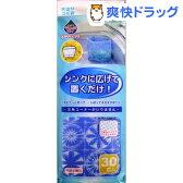 ごみっこポイ スタンドタイプE 花柄 ブルー(30枚入)【ごみっこポイ】[花柄 キッチン用品]