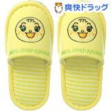 メロンパンナちゃん 子供用スリッパ イエロー(1足)