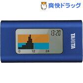 タニタ 活動量計 カロリズムスマート ブルー AM-121-BL(1台)【タニタ(TANITA)】[カロリー計算機]【送料無料】