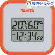 タニタ デジタル温湿度計 オレンジ TT558OR(1コ入)【送料無料】