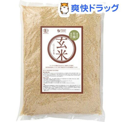 米・雑穀, 玄米 () (5kg)
