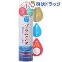 素肌しずく プラセンタ化粧水(200mL)【素肌しずく】