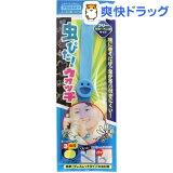 トプラン 虫ぴた!ウォッチ ブルー 香りのペレット3コ付(1セット)