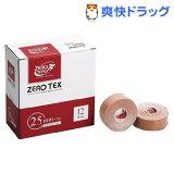 ゼロ・テックス キネシオロジーテープ 25mm*5m(12巻)