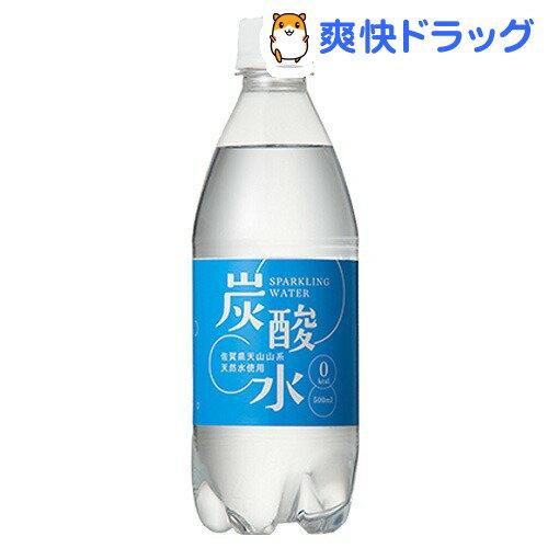 国産 天然水仕込みの炭酸水 ナチュラル(500mL*24本入)[炭酸水 500ml 24本  国産 強炭酸水]