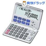 カシオ 金融電卓 BF-750(1コ入)