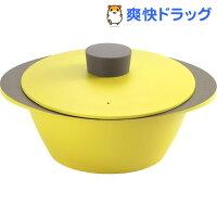 イイトコナベアルミ調理鍋ライムグリーンAS0021