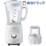 コイズミ ミルミキサー ホワイト KMZ-0800/W(1台)