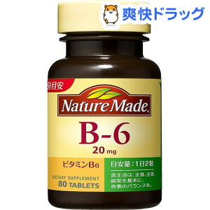 ネイチャーメイド ビタミンB6 / ネイチャーメイド(Nature Made) / サプリ サプリメント ビタミ...