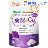 ビーンスタークマム 毎日葉酸+カルシウム(42粒)