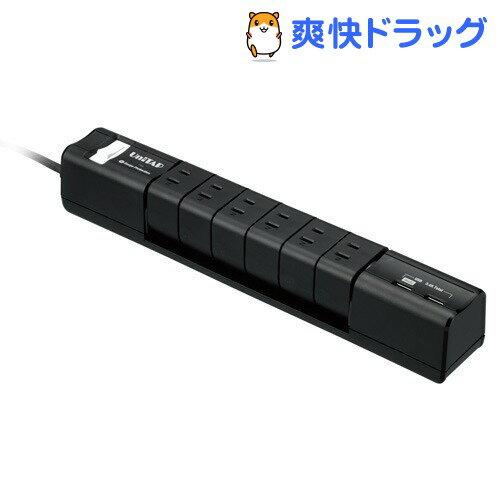 プリンストン 2ポートUSB給電機能付き6個口OAタップ Unitap ブラック PPS-UTAP6BK(1コ入)【プリンストン(Princeton)】