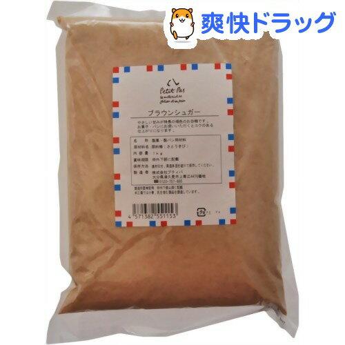 プティパ ブラウンシュガー(1kg)【プティパ】