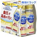 アミール やさしい発酵乳仕立て(100ml*6本入)【アミール】