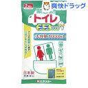 緊急時のトイレ プルプル1000(2コ入)[防災グッズ]...