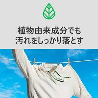 エコベールゼロランドリーリキッド濃縮タイプ洗濯用液体洗剤無香料・無着色