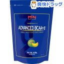 ADVANCED BCAA +α メロン(410g)