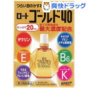 【第3類医薬品】ロート ゴールド40(20ml)【ロート】
