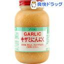 ユウキ食品 業務用 キザミにんにく(1kg)