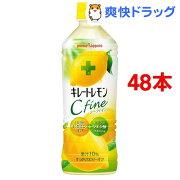 キレートレモン ファイン
