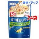 コンボ キャット 海の味わいスープ 15歳以上 まぐろとしらすとかつおぶし添え(40g*24コセット)【コンボ(COMBO)】