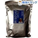 香川産 みんなのウラジロガシ茶(5g*40包)