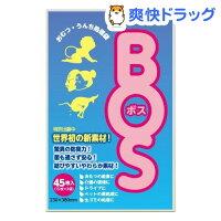 防臭袋BOS(ボス)マルチタイプおむつ・うんち処理用